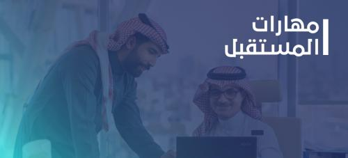 Saudi Arabia And United States Discuss Strengthening Partnership In Digital Transformation And Digital Economy