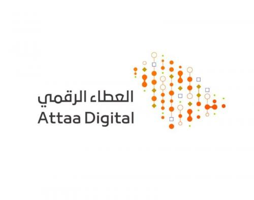 'Attaa Digital' Initiative Announced First Place Winner Of United Nations WSIS Prizes 2020
